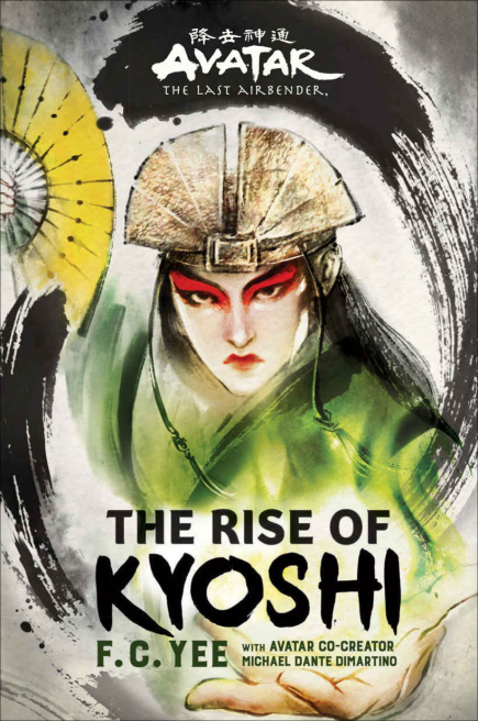 "Cover image from ""The Rise of Kyoshi"""